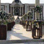 عمارت عروسی