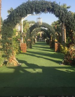 باغ یسنا شهریار