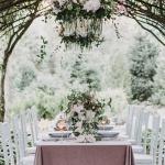 باغ برای عروسی