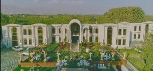 باغ عروسی شهریار